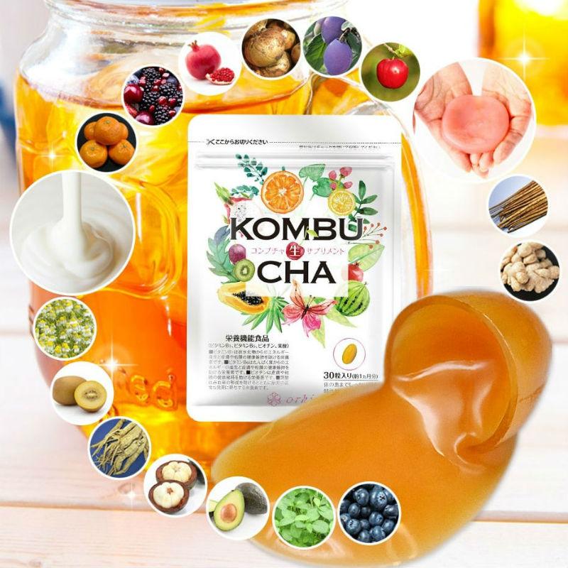 KOMBUCHA生サプリメント ヤセ菌ダイエット